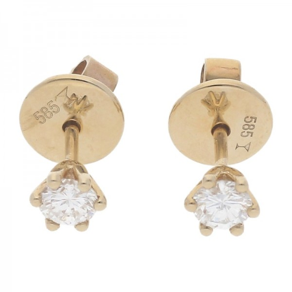 Solitär Diamant Brillant Ohrstecker 0,30 ct 585 Gold